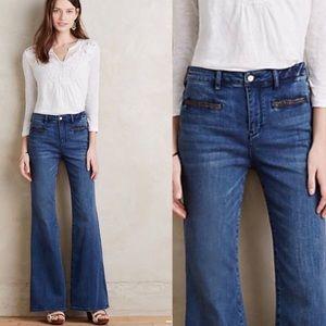 Pilcro & the Letterpress flare high-rise jeans